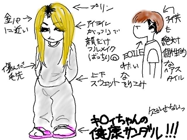 snap_102girl_201256122915